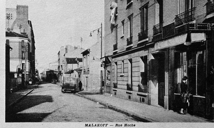 centre de loisir youri gagarine malakoff